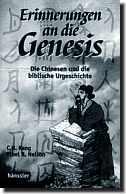 Cover von: Erinnerungen an die Genesis