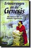 Buchcover: Erinnerungen an die Genesis